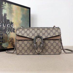 Gucci Dionysus GG Supreme super mini bagsete